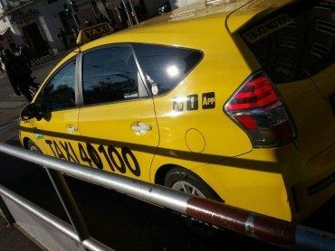 40100 - Gelb wie die Sonne