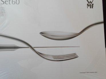 20€ Gutschein von Möbelix im Onlineshop