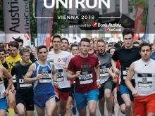 Gewinne 10 x 2 Tickets für den iamstudent Vienna UNI RUN presented by Bank Austria
