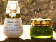 15€ Gutschein auf nachhaltige Kosmetik bei aroma garden