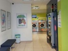 GreenClean Gutschein Foto 2